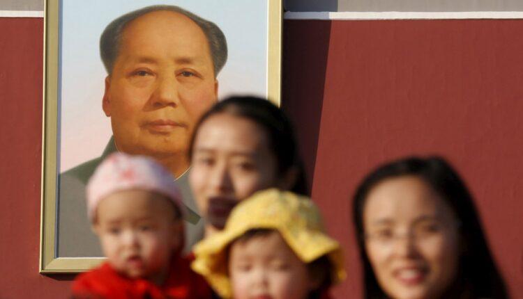 Mao_2.jpg