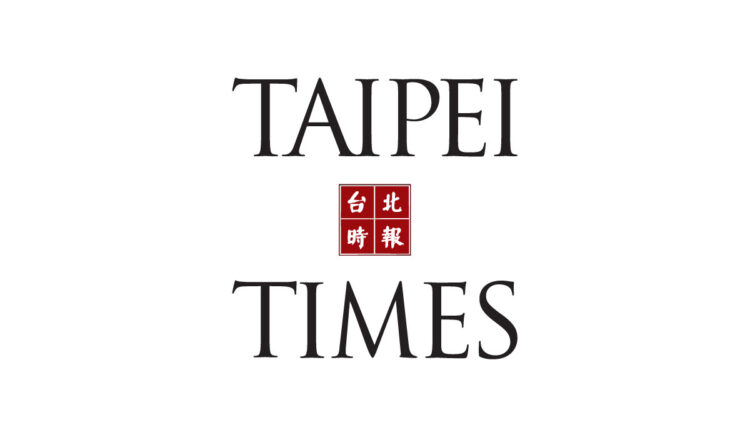 TaipeiTimesLogo-1200X1200px_new.jpg