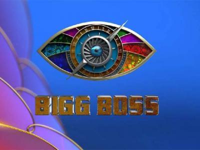 bigg-boss-1629947770.jpg