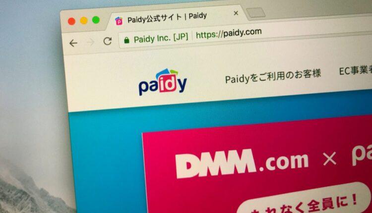 Paidy-ipo-japan-1000×600.jpg